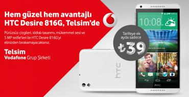 HTC DESIRE 816G İSKELE TELSİM SHOP'TA
